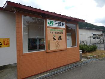 DSCN1438.JPG