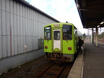 DSCN1751.JPG