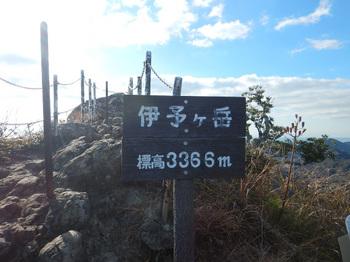 DSCN3119.JPG
