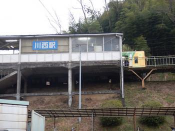 DSCN4289.JPG