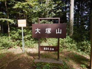 DSCN4686.JPG