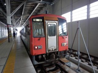 DSCN7314.JPG