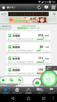 Screenshot_20170929-072145.png
