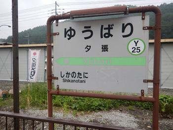 DSCN7080_00003.jpg