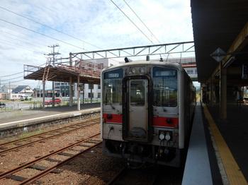 DSCN7142_00005.jpg